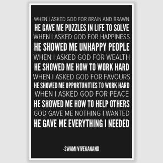 Swami Vivekananda Quotes Inspirational Poster (12 x 18 inch)